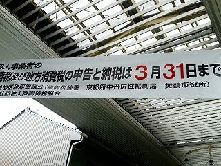 16-02-18-08-40-02-784_deco.jpg