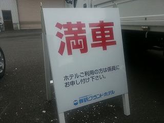 20130501_093149.jpg