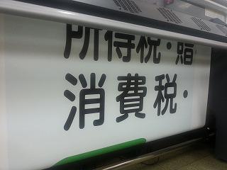20140131_155201.jpg