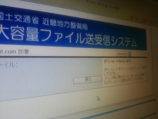 20140131_175912.jpg