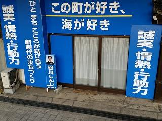 20141026_161155.jpg