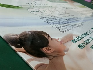 20141119_094045.jpg