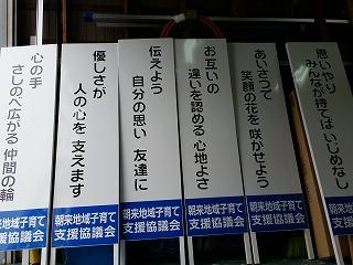 20141212_091543.jpg