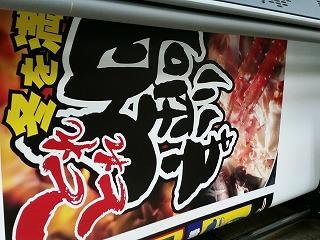 20141224_165906-2.jpg