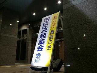 20150120_183642.jpg