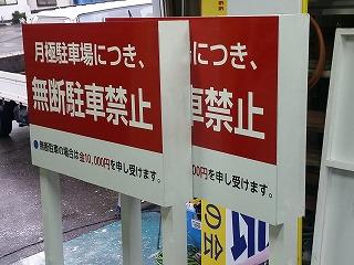 20150127_155712.jpg