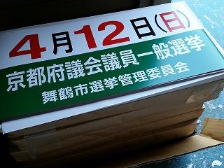 20150327_121420.jpg