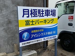 20150811_105255.jpg