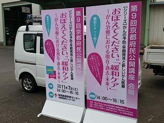 20151029_114200.jpg