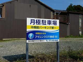 20160618_162049-2.jpg