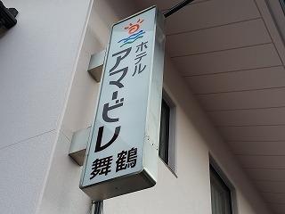 20161224_091805.jpg
