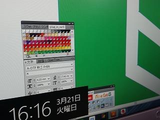 20170321_161718.jpg