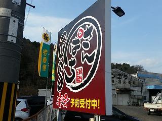 20170323_161054.jpg