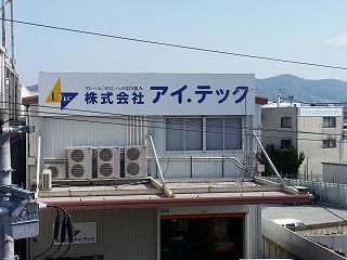 20170420_085608.jpg
