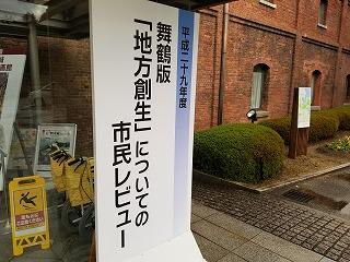 20171119_071904.jpg