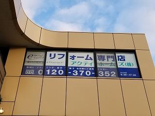 20171121_161243.jpg