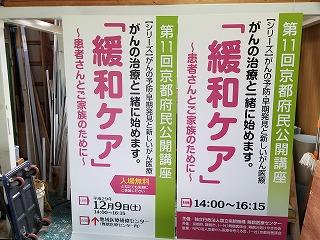 20171208_091534.jpg
