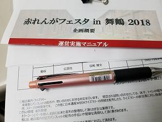 20181012_192251.jpg