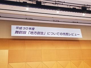 20181013_095145.jpg