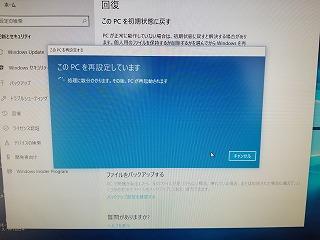 20190210_094021.jpg