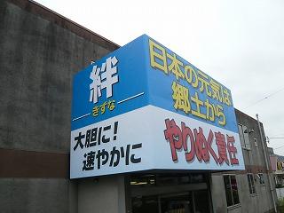 p1000806.jpg