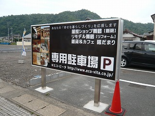p1000847.jpg