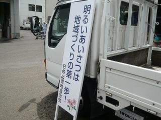 p1000922.jpg