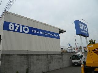 p1040127.jpg