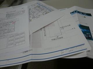 p1040172.jpg