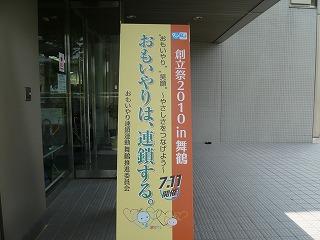 p1040385.jpg
