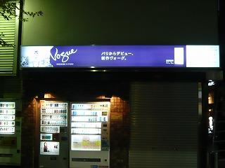 p1070818.jpg