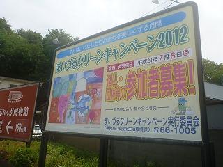p1110006.jpg