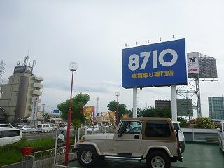 p1120258.jpg