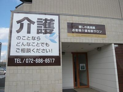 riei3.jpg